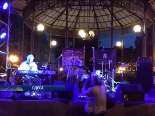 В Одесi стартував фестиваль Одеса Джазфест (видео)