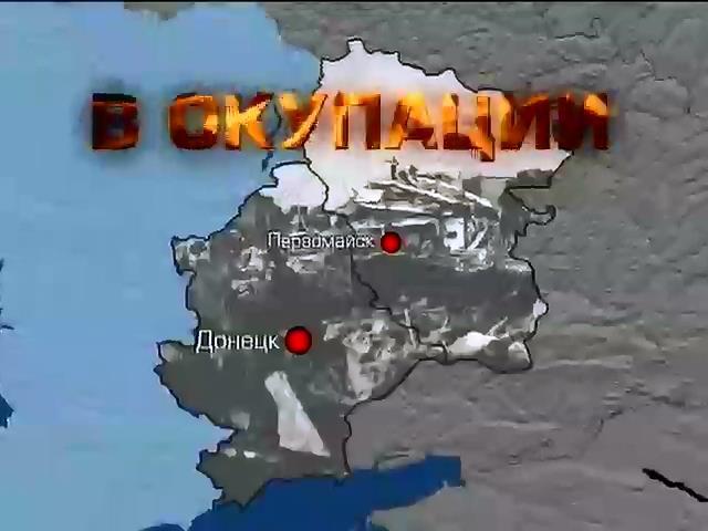 В Первомайске не работают магазины, множество домов разрушено (видео)