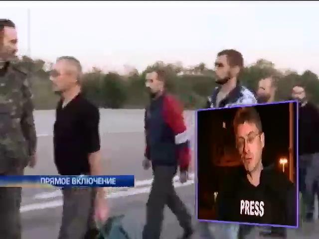 Террористами в Лисичанске командовал гражданин Израиля (видео)