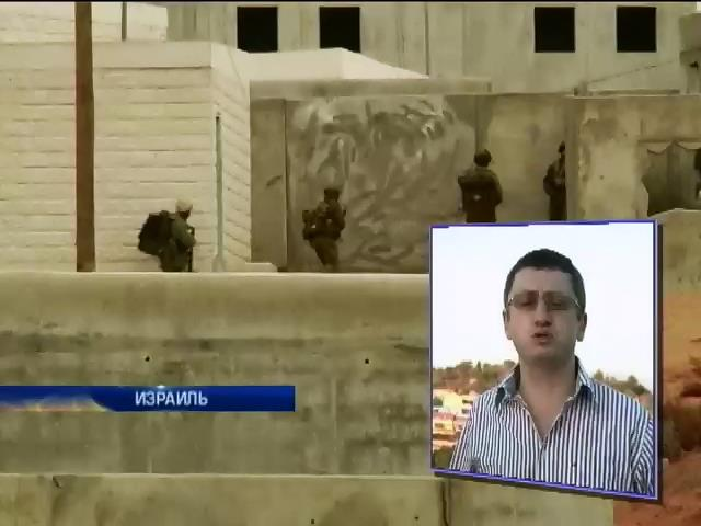 Армия Израиля учится воевать под землей (видео)