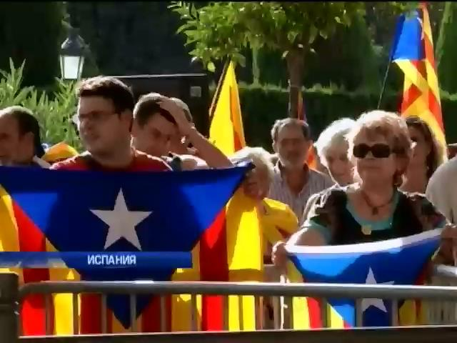 Мир в кадре: Каталонцы решили провести референдум об отделении от Испании (видео)