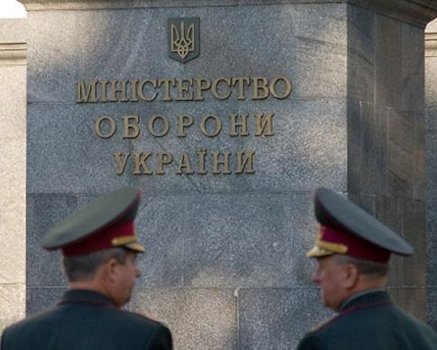 В Минобороны Украины открестились от слов о ядерном оружии