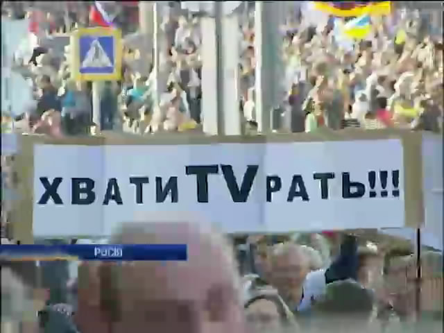 """На маршi миру у Москвi згадували Путiна i кричали """"Слава Украiнi"""" (вiдео) (видео)"""