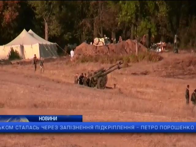 Військові знищили групу піхотинців супротивника біля Гранітного: випуск 10:00