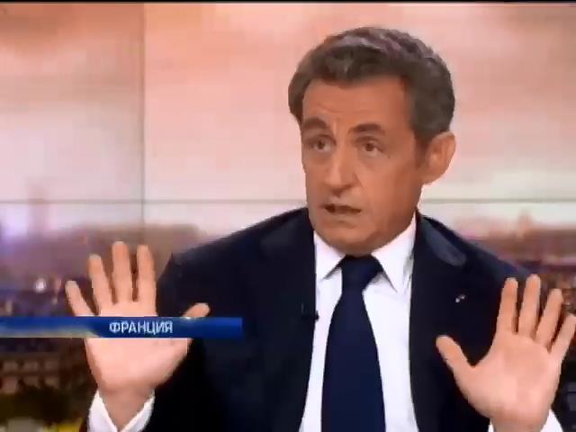 Николя Саркози возвращается в политику для спасения Франции (видео)