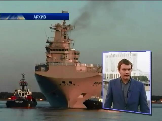 """""""Мистрали"""" больше не подходят для климата России (видео) (видео)"""