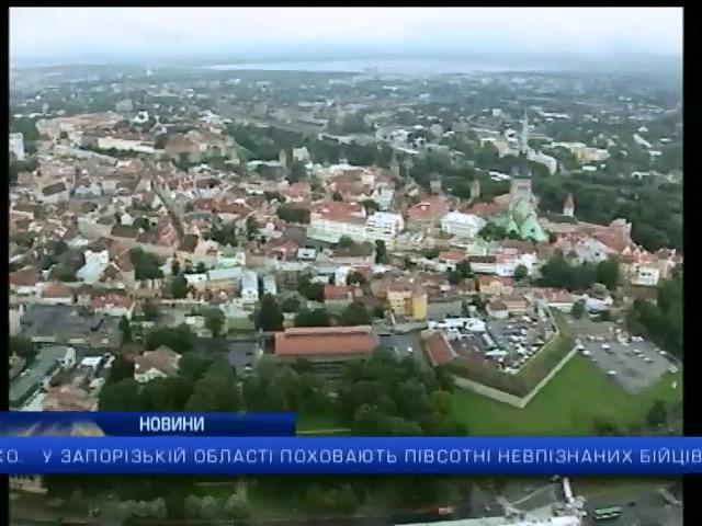 Десять постраждалих у зоні АТО лікуватимуть в Естонії: випуск 00:00