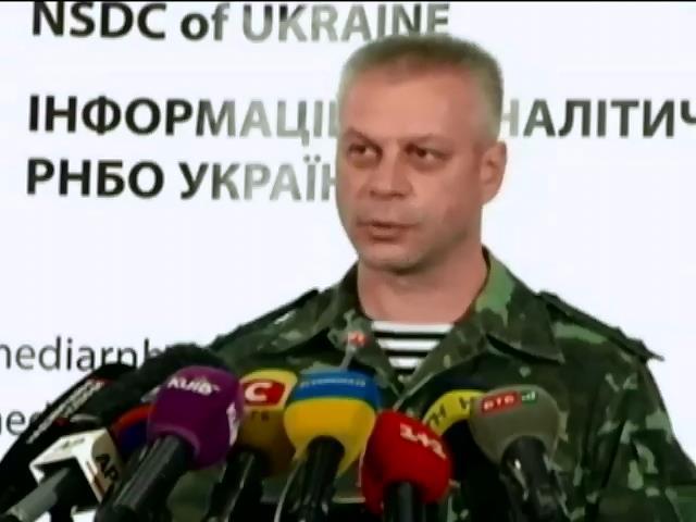 Росiя проводить ротацiю вiйськ на Донбасi (видео)