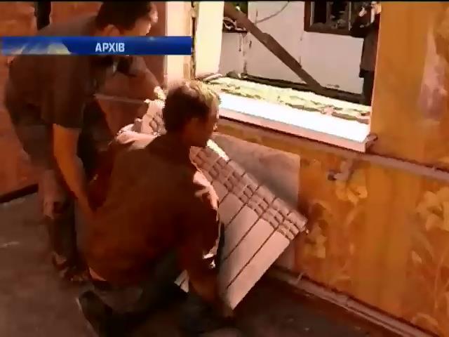 Мiненерго запевняe, що Украiна на 90% готова до опалювального сезону (видео)