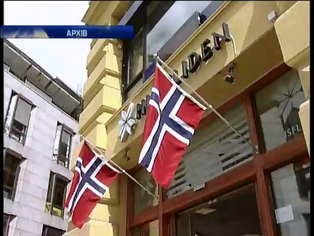Норвегiя введе санкцii проти паливно-енергетичних компанiй Росii (видео)