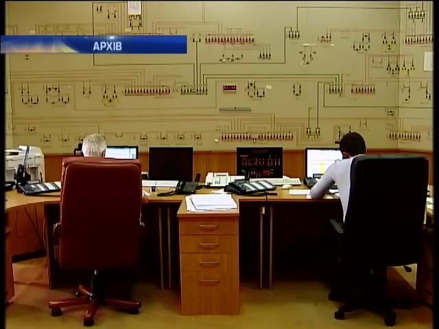 Через дефiцит енергоресурсiв на Киiвщинi вiдключатимуть свiтло (видео)