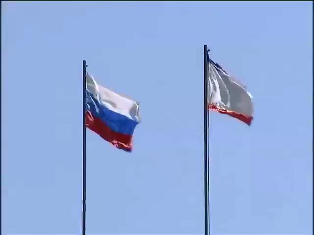 Росiя майже в чотири рази урiзала фiнансування Крима (видео)