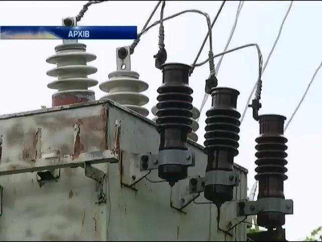 Украiна обмежила постачання струму до Криму (видео)