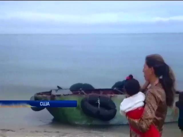 Дев'ять кубинських мiгрантiв десять днiв пливли до Флориди (видео)