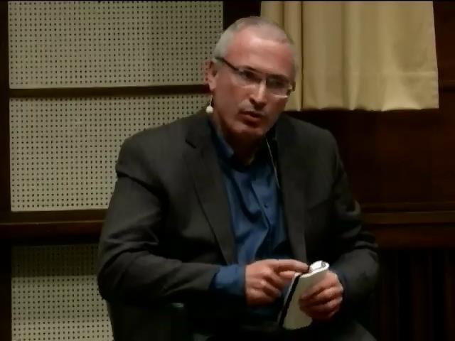 Ходорковський закликав змiнити полiтичну модель Росii (видео)