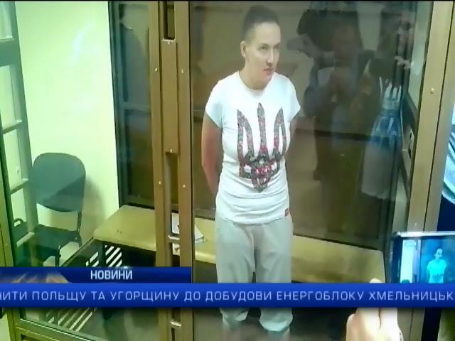 Надiю Савченко повезли на психiатричну експертизу: випуск 13:00 (видео)
