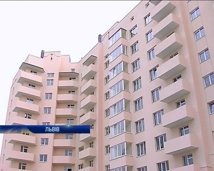 Сiм'ям загиблих вiйськових у Львовi видiлили 13 квартир (видео)