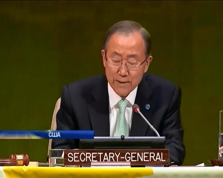 ООН визначила головнi проблеми свiту: тероризм, змiна клiмату та лихоманка Ебола (видео)