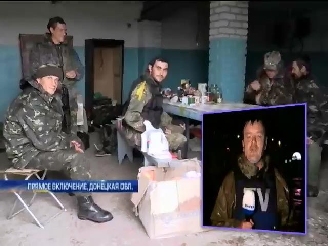 Под Горловкой террористы обстреливают друг друга из артиллерии (видео) (видео)