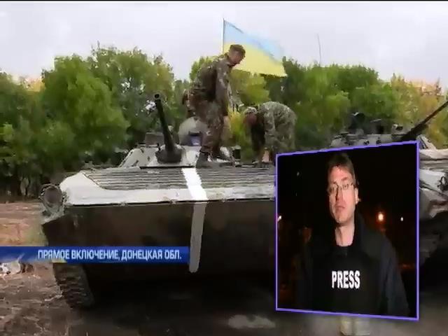 У террористов недостаточно сил для наступления на Дебальцево (видео)