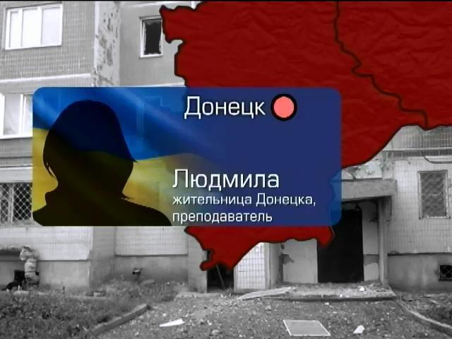 В Алчевске перебои с продуктами, в банках нет денег (видео)
