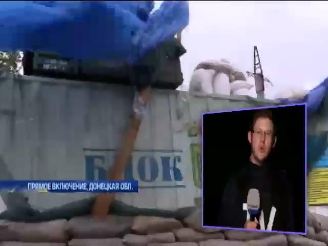 Террористы под Мариуполем изменили тактику (видео)