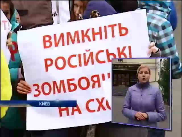 В Киеве требовали уволить руководителя концерна РРТ за измену (видео)