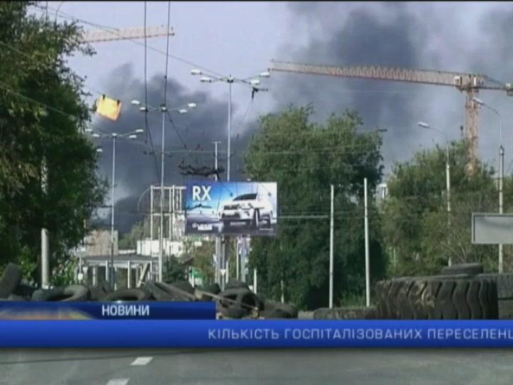 В кiлькох районах Донецька лунають вибухи: випуск 22:00 (видео)