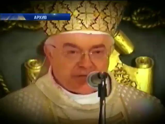 Папа Франциск разрешил арестовать отца Весоловского за педофилию (видео) (видео)