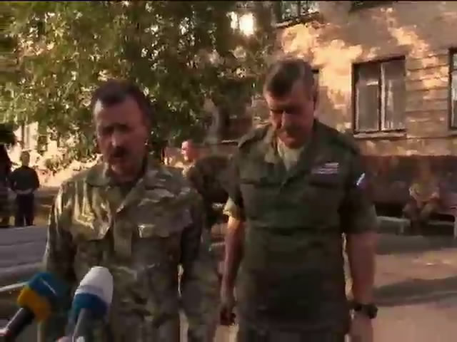 Вiйськовi Украiни та Росii домовились з терористами про два днi тишi (вiдео) (видео)