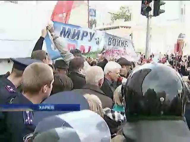 Жителi Харкова вийдуть на марш за Украiну (видео)