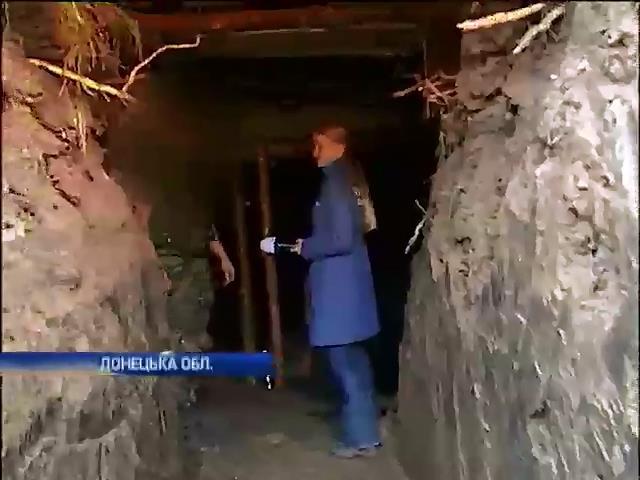 Вiйськовi спростували заяву Мiноборони про готовнiсть армii до зими (видео)