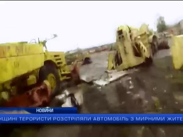 Сили АТО контролюють аеропорт Донецька та Марiуполь:випуск 11:00 (видео)