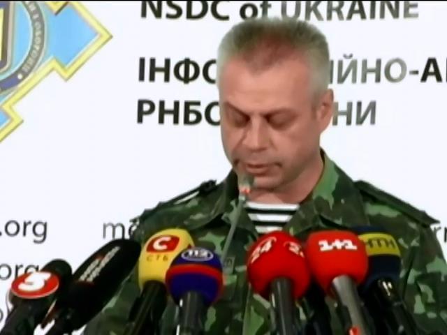 З сьомоi ранку обстрiли украiнських вiйськових на Донбасi припинилися (видео)