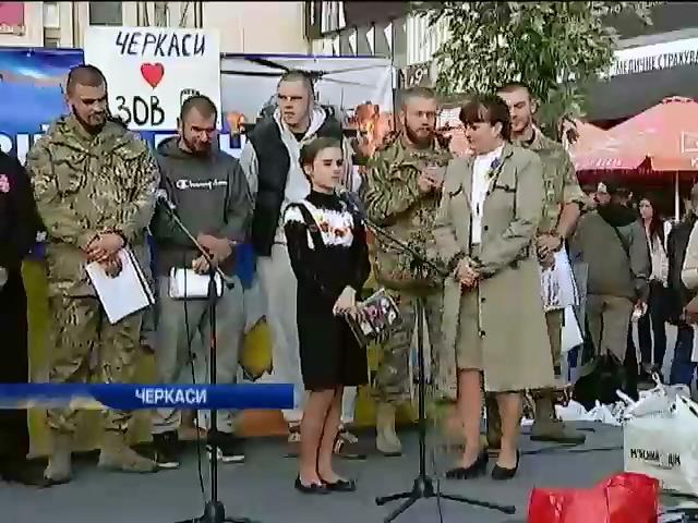 """В Черкасах дiти передали обереги для бiйцiв батальйону """"Азов"""" (видео)"""