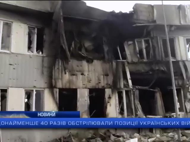 З Донецька терористи вивезли кiлька вантажiвок з тiлами: випуск 10:00 (видео)