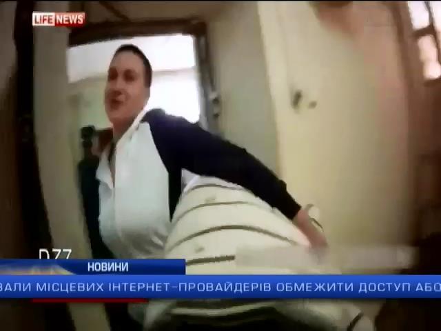 """Адвокат Савченко поскаржився в Генпрокуратуру Росії на телеканал """"LifeNews"""": випуск 13:00"""