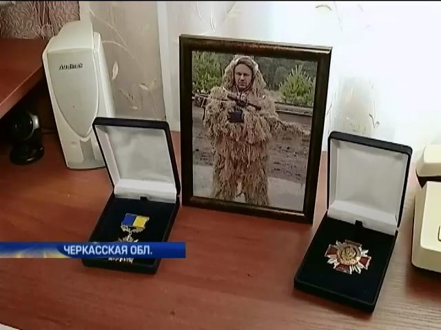 Семья погибшего героя Евгения Войцеховского осталась без денег из-за бюрократии (видео) (видео)