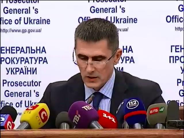 """Генпрокурор отчитался об арестах активов """"Семьи Януковича"""" и новой должности сына (видео) (видео)"""