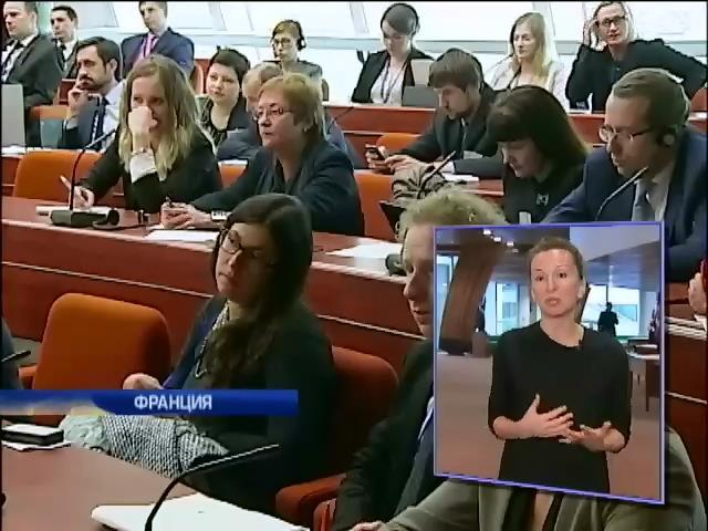 Депутаты ПАСЕ призвали власть Украины помнить о реформах (видео)