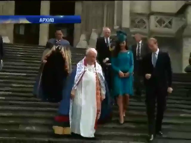 Принц Уильям назвал будущую дочь в честь Королевы и Леди Ди (видео)
