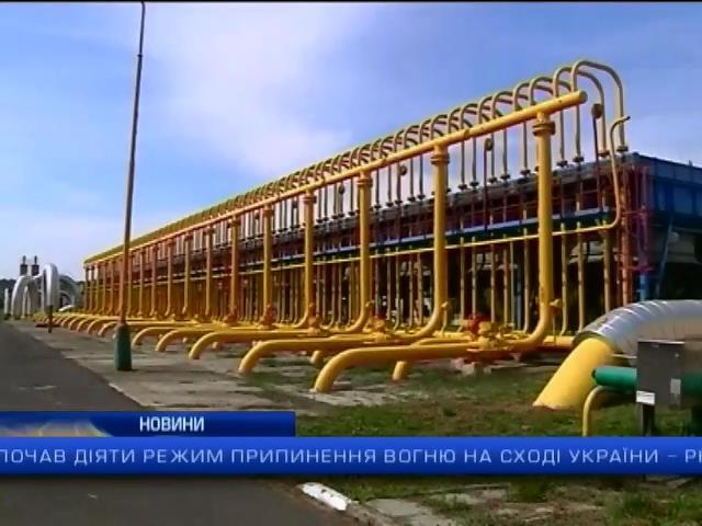ґвросоюз плануe посилити контроль за газогонами: випуск 22:00 (видео)
