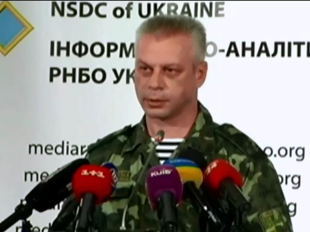 Десантники з Росії займають позиції в районі Дебальцево
