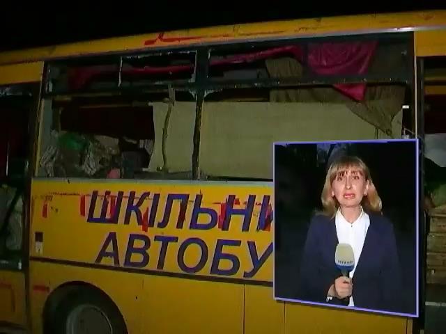 В Ивано-Франковской области 21 школьный автобус отправили в зону АТО (видео)