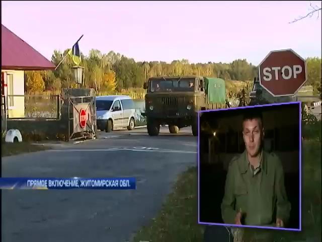 Скандал в 95 бригаде: добровольцы взбунтовались против нового командира (видео) (видео)