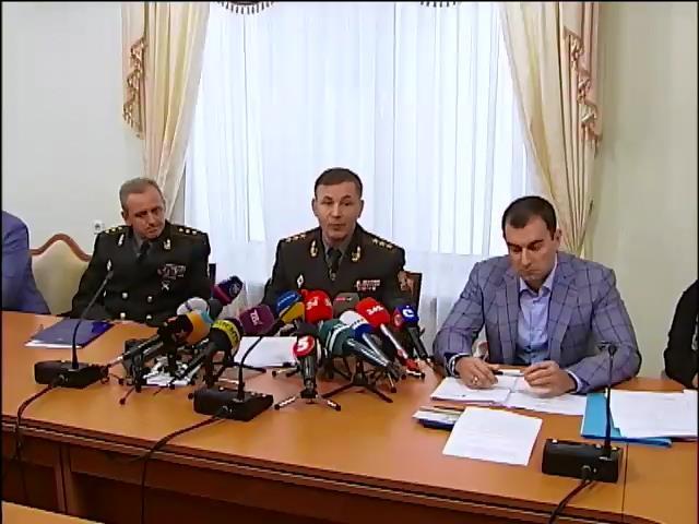 Минобороны засекретило список погибших и руководителей операции под Иловайском (видео) (видео)