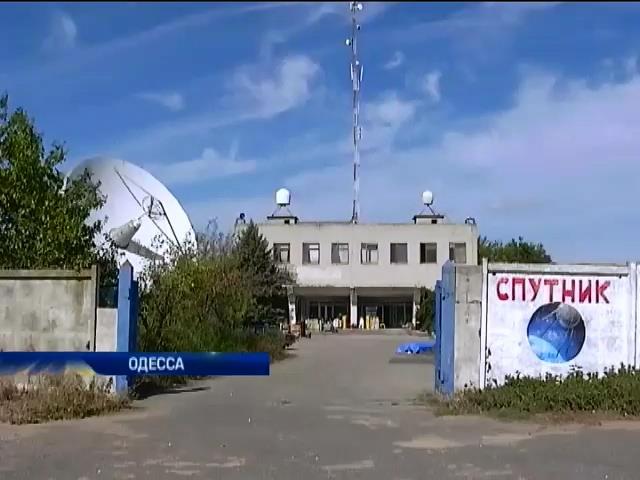 Центр радиочастот: Интер могут также глушить из Житомирской области (видео) (видео)