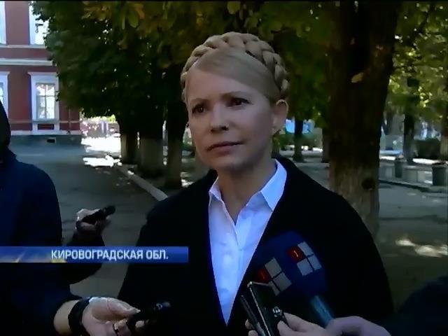 Выборы 2014: Тимошенко возмущена вооружением армии, а Ляшко заступился за обидчиков Шуфрича (видео)