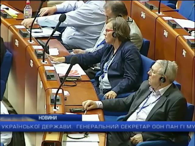 Росію можуть виключити з Ради Європи якщо вона не виведе війська з України: випуск 23:00