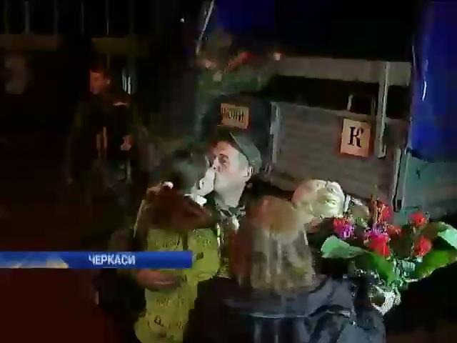 Черкаси оплесками зустрiчали бiйцiв Нацгвардii, що повернулись зi Сходу (видео)